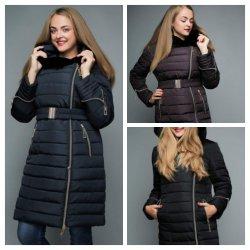Куртка женская  №47