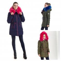 Куртка женская  №17-13