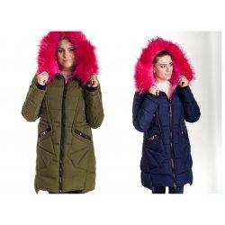 Куртка женская  №17-15