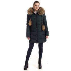 Куртка женская  №185