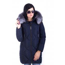 Куртка женская  №6118