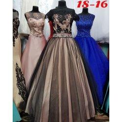 Вечернее платье 18-16