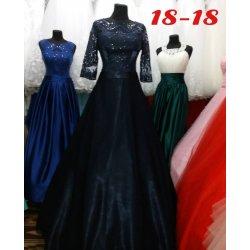 Вечернее платье 18-18