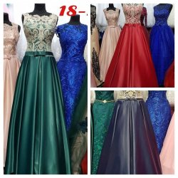 Вечернее платье 18-20