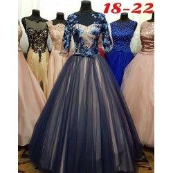Вечернее платье 18-22