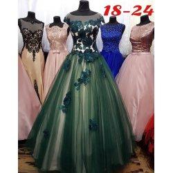 Вечернее платье 18-24