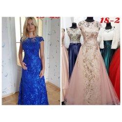 Вечернее платье 18-25