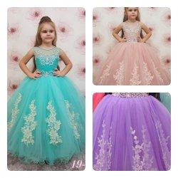 Детское нарядное платье 17-31