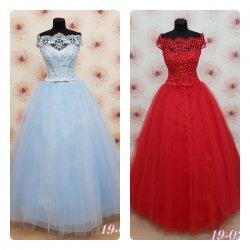 Вечернее платье 19-02