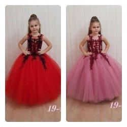 платье 19-46
