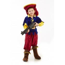 карнавальный костюм Охотник