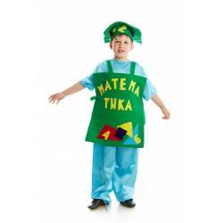 карнавальный костюм Математика