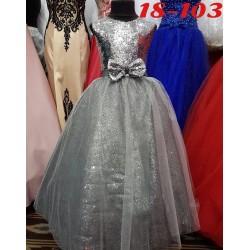 платье 18-103
