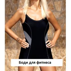Модель: Боди-шорты для фитнеса