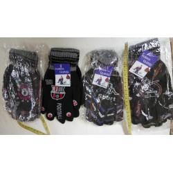 Перчатки вязанные,клубные,детские.